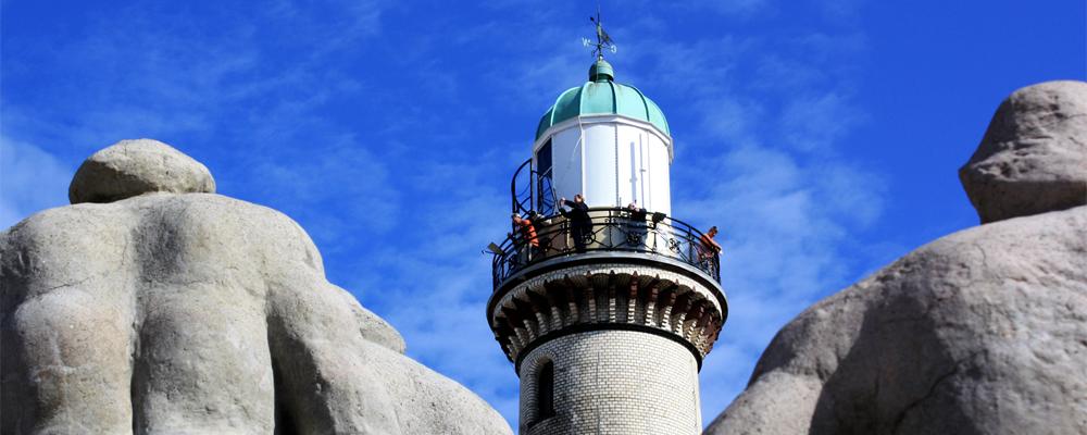 Wmnde.de ist das Warnemünde-Portal mit News, Fotos, Veranstaltungen, Wetter, Webcams, Hotels, Ferienwohnungen und Angeboten. Wir berichten regelmäßig und aktuell über das Ostseebad und die Region Rostock.